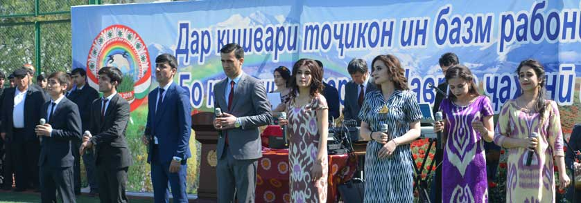 Celebrations dedicated to the Navruz holiday in TSFEU